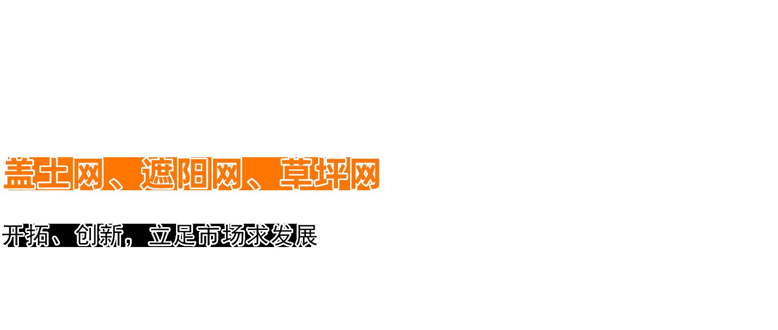 千亿体育app下载-亚洲知名平台